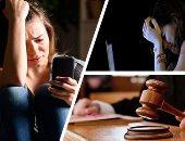 كيف واجه القانون حالات التحرش بمواقع العمل أو الدراسة؟ .. اعرف الإجابة