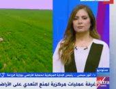إدارة حماية الأراضى الزراعية تؤكد إزالة 54 حالة تعد خلال يوم الوقفة