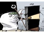 كاريكاتير اليوم.. عيد الأضحى يحاول إضاءه لبنان وسط أزمة سياسية واقتصادية طاحنة