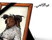 كاريكاتير اليوم.. شكل الأضاحى خلال عيد الأضحى