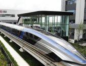 الصين تنتهى من إنتاج القطار المغناطيسى فائق السرعة.. اعرف التفاصيل