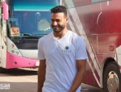 الزمالك ينشر صور مغادرة الفريق إلى معسكر برج العرب
