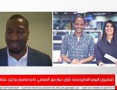 أشهر وكيل لاعبين بأوروبا يكشف لتليفزيون اليوم السابع عروض احتراف محمد شريف