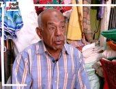 """عم أحمد عثمان 80 سنة يروى كواليس صناعة شماسى أغنية العندليب """"دقوا الشماسى"""""""