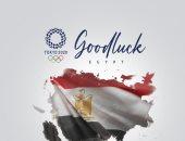 الجونة يدعم الرياضيين المصريين المشاركين في أولمبياد طوكيو