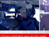 اعرف تفاصيل رحلة جيف بيزوس للفضاء وعودته إلى الأرض (فيديو)