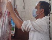 ذبح 522 أضحية بالمجان بمجازر محافظة الغربية فى أول أيام العيد.. صور