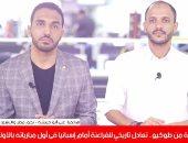على أبو جريشة: خطفنا نقطة من أقوى فرق البطولة وقادرون على الصعود فى الأولمبياد.. فيديو