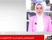 الرئيس السيسى يصدق على مد حالة الطوارئ.. مصر الرابعة عالميًا بمؤشر مواجهة كورونا (فيديو)