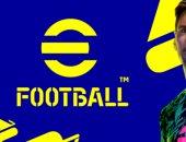 وداعا PES .. كونامي تعيد تسمية لعبة كرة القدم الشهيرة إلى eFootball