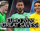شاهد.. أبرز تصديات حراس المرمى فى يورو 2020