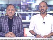 """عادل عقل لتليفزيون اليوم السابع غياب الـ""""VAR"""" كاد يفسد لقاء الأهلى والبنك"""