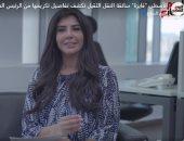 الأسطى فايزة حلوسة: فرحت بتكريم الرئيس السيسى
