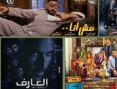 ضخامة الإنتاج وشعبية الأبطال .. أفلام موسم عيد الأضحى تسجل إيرادات عالية