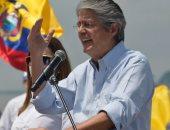 رئيس الإكوادور يعلن حالة الطوارئ فى البلاد لمواجهة عنف تجارة المخدرات
