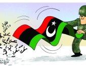 الجيش الليبى يطرد فلول داعش فى كاريكاتير اماراتى