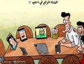 لمة العيلة فى العيد عن بعد بسبب كورونا فى كاريكاتير أردنى