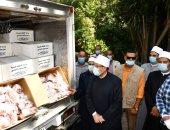 وزير الأوقاف يشهد انطلاق أول قافلة لتوزيع لحوم صكوك الأضاحى.. صور