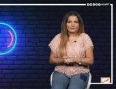 """برج الأسد.. السيطرة والملوك فى حلقة جديدة من """"اغنيهالك"""" على تليفزيون اليوم السابع"""