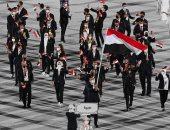 تعرف على أفضل إنجازات ومراكز البعثة المصرية فى أولمبياد طوكيو 2020