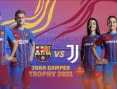 برشلونة يواجه يوفنتوس على كأس خوان جامبر 8 أغسطس بحضور الجماهير