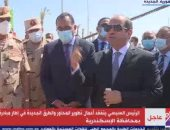 """الرئيس السيسى يوجه بالتعاون مع أهالى القرى لتحسين المخرج النهائى لـ""""حياة كريمة"""""""