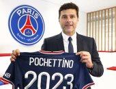 باريس سان جيرمان يعلن رسميا تمديد عقد بوتشيتينو حتى 2023