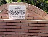 هنا يرقد أحد أقطاب ثورة 23 يوليو.. شاهد مقبرة زكريا محيى الدين بمسقط رأسه بكفر شكر