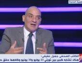 مدير تحرير الأهرام :ثورة 23 يوليو أسست لتكوين جيش وطني حقيقي