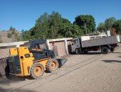 مدينة إسنا تنجح فى رفع 111 طن مخلفات وقمامة بالقرى والنجوع خلال أيام العيد.. صور