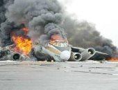 سقوط طائرة إثيوبية فى مطار مدينة حدر جنوب غرب الصومال