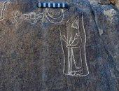 """قصة حجر منقوش تكريماً لملك بابلى فى الجزيرة العربية.. اعرف تفاصيل """"فيديو"""""""