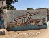 قرية الزعيم جمال عبد الناصر فى ذكرى ثورة يوليو.. هنا قرية بنى مر بأسيوط.. لايف