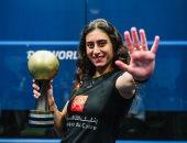 معلومة رياضية .. نور الشربينى أكثر لاعبة مصرية تتويجاً ببطولات الاسكواش