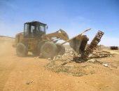الجيزة تزيل تعديات على 3 آلاف متر أراضى أملاك دولة بالمنطقه الصناعية في الصف