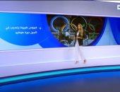 أكسترا نيوز تعرض تاريخ الألعاب الأولمبية ومكان إيقاد الشعلة