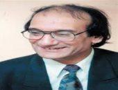 اتحاد كتاب مصر ناعيا فؤاد حجاج: تركنا بجسده ولكن أعماله باقية لأجيال