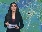 """استمرار انخفاض درجات الحرارة.. خريطة الطقس حتى الخميس 29 يوليو """"فيديو"""""""