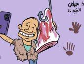 """""""سيلفى اللحمة"""" فى كاريكاتير اليوم السابع"""