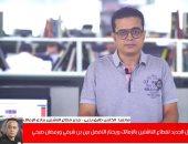 """طارق يحيي عن رحيل ساسي: """"في لاعبين أتعجنوا فى الزمالك ورحلوا عشان الفلوس"""""""