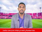 القاضية × الأهلي: موقف مُحرج لموسيماني بسبب زوجته.. وغضب اللاعبين.. فيديو