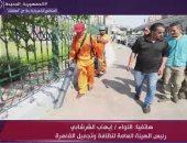 هيئة تجميل القاهرة عن المكانس الكهربائية: نسعى لعدم لمس عامل النظافة القمامة بيده