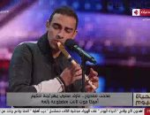"""عازف مصرى يبهر لجنة تحكيم """"أمريكا جوت تالنت"""" باستخدام الـ""""ريكوردر"""" و""""بيت بوكس"""""""