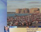 محافظ الإسكندرية: زارنا 4ملايين مصيف بالعيد وعقار السيالة صدر له 18قرار إزالة
