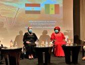 تعاون بين جهاز المشروعات الصغيرة والأجهزة المماثلة فى السودان والسنغال