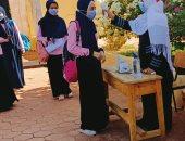 392 ألف طالب بالشعبة العلمية للثانوية العامة يبدأون امتحان الفيزياء