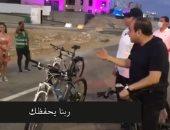 """تفاصيل حديث الرئيس السيسي مع أسرة مصرية فى مدينة العلمين الجديدة """"فيديو"""""""