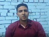 محمد شاب صاحب حنجرة ذهبية يبدع فى تجويد القرآن