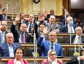 مجلس النواب يوافق مبدئيا على مشروع قانون حماية البحيرات والثروة السمكية.. صور