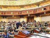 """""""النواب"""" يوافق على مادة الضبطية القضائية بقانون حماية البحيرات والثروة السمكية"""